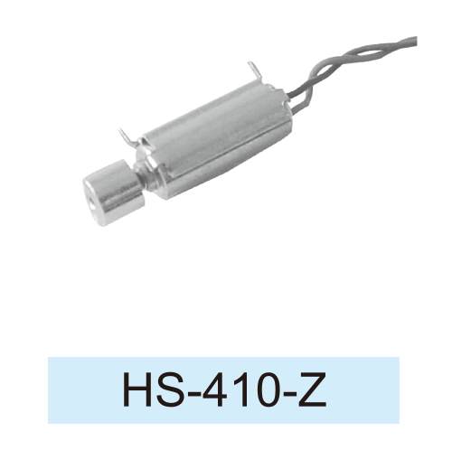 Coreless-DC-Motor_HS-408-Z13080125
