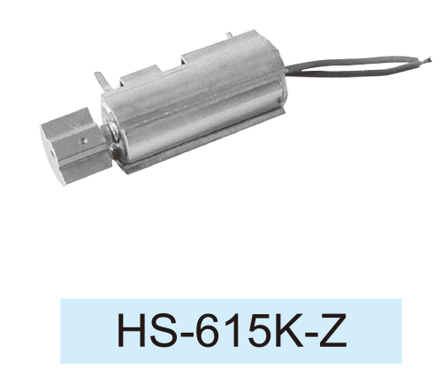 Coreless-DC-Motor_HS-615-Z450-85130